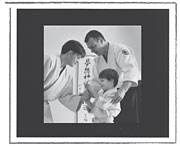 Teaching Aikido Video